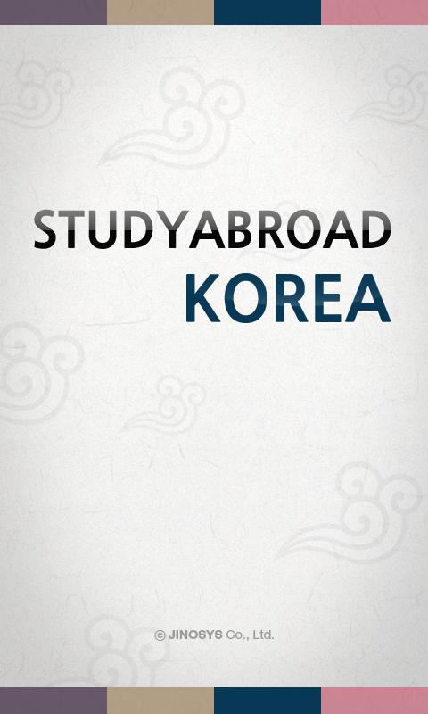 Study Korea- screenshot