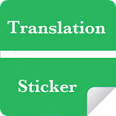 Translation Sticker