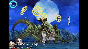 Screenshot of CHAOS RINGS Ω