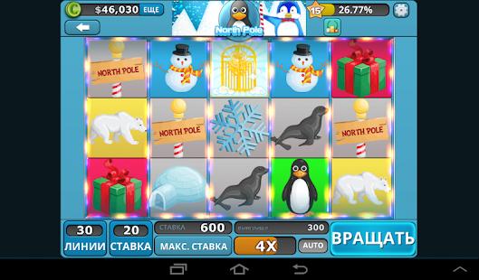 Игровые автоматы iphone 3g
