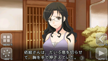 Screenshot of ひとかた