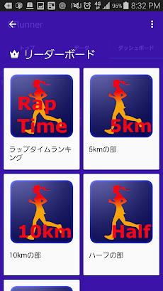 GRunner (日本語版)のおすすめ画像5