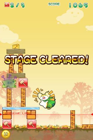 お助けチュー!- screenshot