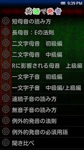英漢字典EC Dictionary - Google Play Android 應用程式