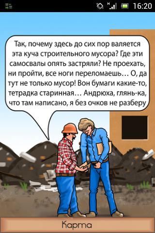 Questown Казань