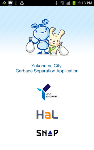 Yokohama Garbage Separation ver.1.3.0 Windows u7528 1