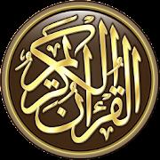 App القرآن الكريم كامل بدون انترنت APK for Windows Phone
