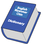 Eng Chin Myanmar Dictionary