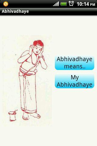 Abhivadaye