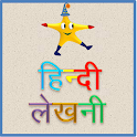 Tinkutara: Hindi Editor icon