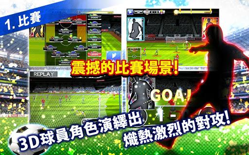【免費體育競技App】PES MANAGER-APP點子
