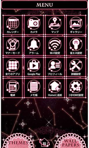 u661fu5ea7u58c1u7d19 milky way 1.0 Windows u7528 2