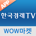 한국경제TV WOW마켓 logo