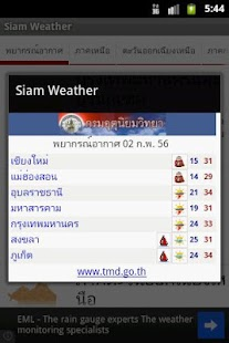 Siam Weather - screenshot thumbnail