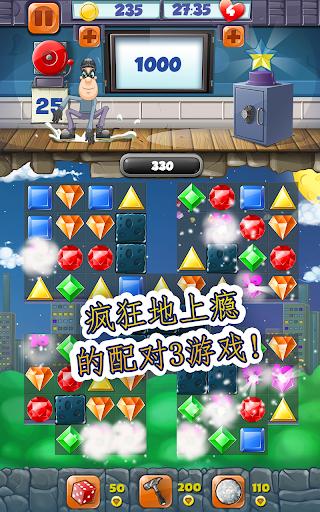 宝石爆炸 相配3游戏