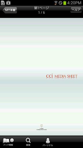 cci MEDIA SHEET