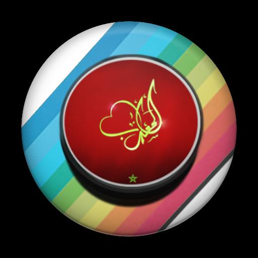 Maroc HD TV