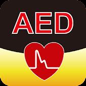 新光電通 - AED搶救生命