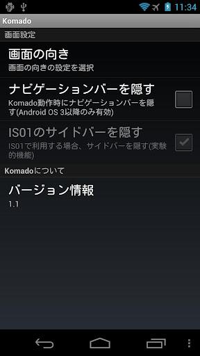 Komado 1.7 Windows u7528 2