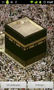 Mecca Hajj Live Wallpaper - screenshot thumbnail