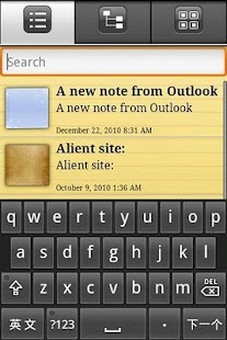 eMobile Note with Outlook Sync- screenshot thumbnail