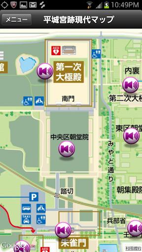 玩旅遊App|なら平城京歴史ぶらり免費|APP試玩