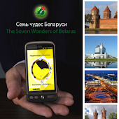 The Seven wonders of Belarus