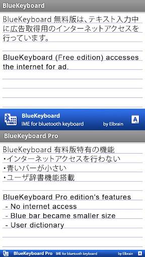 BlueKeyboard Pro JP  PC u7528 1