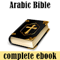 Arabic Bible Translation