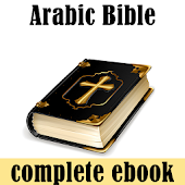 Arabic Bible Translation