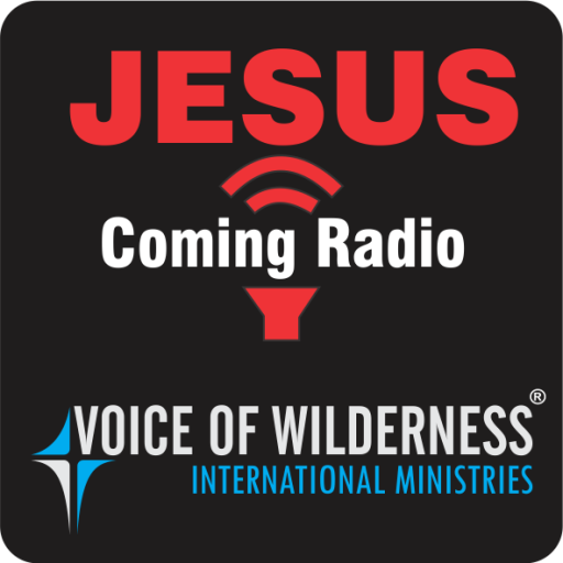 Jesus Coming FM 音樂 App LOGO-APP開箱王