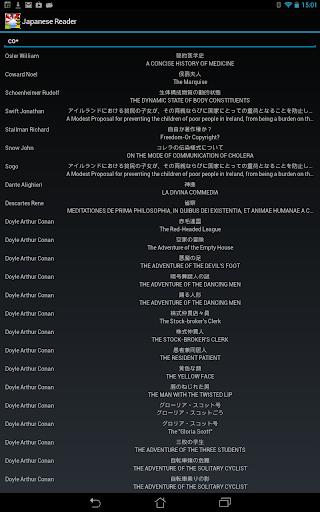 玩書籍App|日文閱讀免費|APP試玩