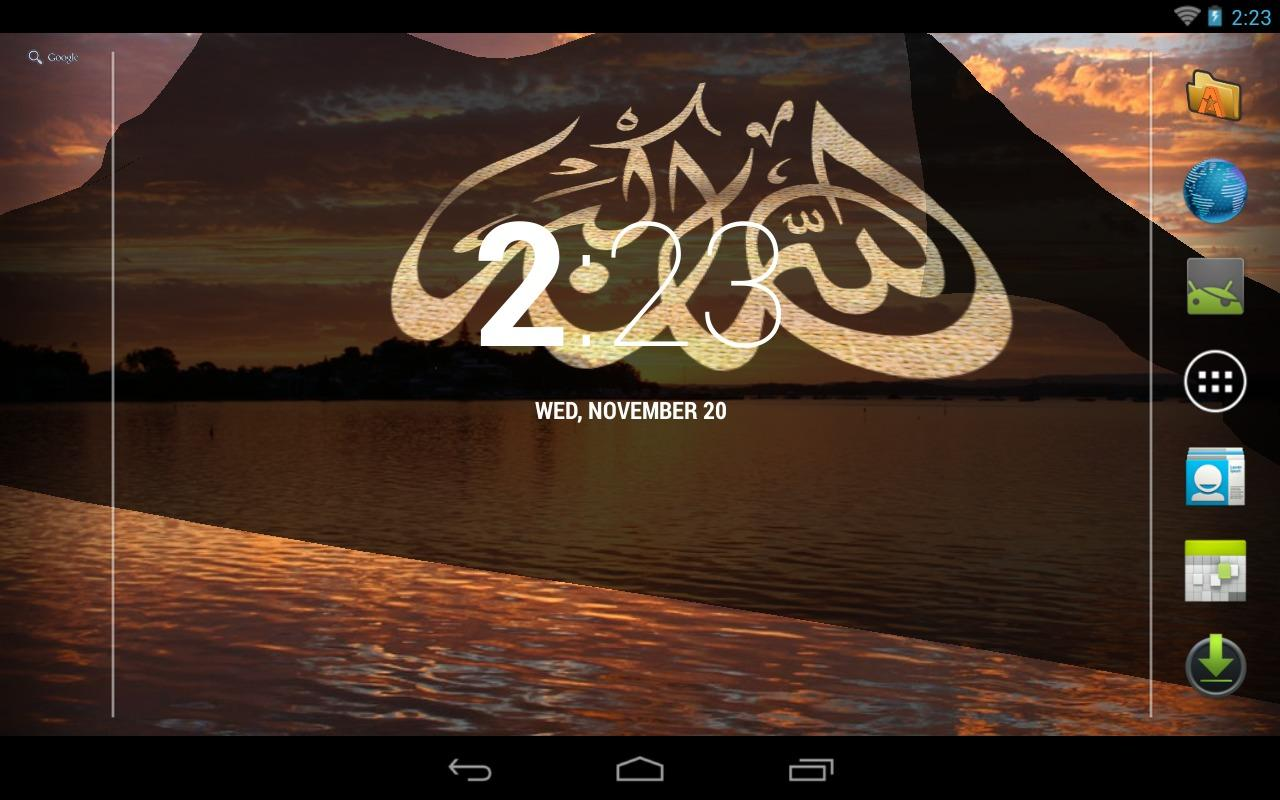 Allahu Akbar Live Wallpaper - screenshot