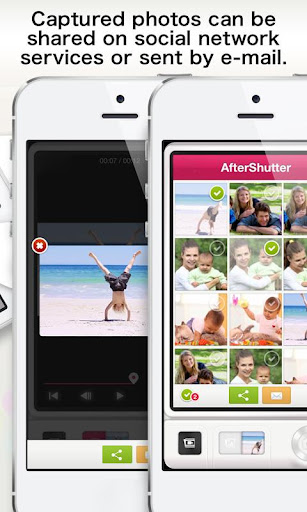 玩免費媒體與影片APP|下載AfterShutter app不用錢|硬是要APP