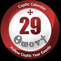 Coptic Calendar icon