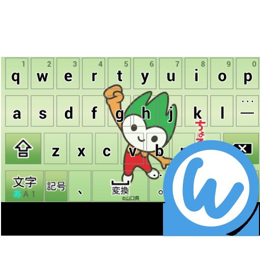 工具のちょるる キーボードイメージ LOGO-記事Game