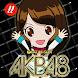 ぱちスロ AKB48 Android