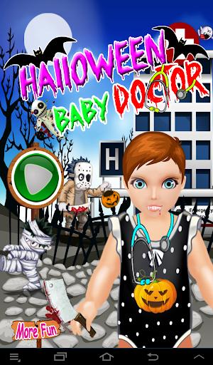 醫生萬聖節遊戲