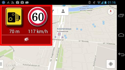 MapcamDroid Speedcam  screenshots 7