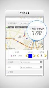 스마트 서울맵 - screenshot thumbnail