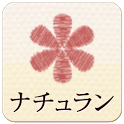 「ナチュラン」公式アプリ icon