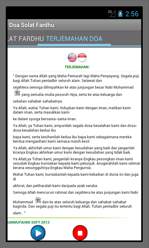 Doa Selepas Solat Fardhu- screenshot