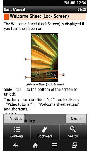 SHL25u3000Basic Manual 2.0 Windows u7528 2