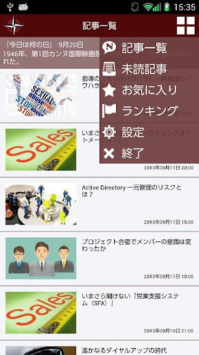 Bizu30b3u30f3u30d1u30b9 2.2 Windows u7528 5