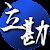 立替えて割勘 file APK for Gaming PC/PS3/PS4 Smart TV