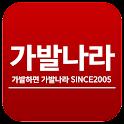가발나라 - 패션가발 2년연속 1위 icon
