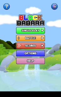 Block Babara- screenshot thumbnail