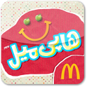 McDonald's Happy Apples icon
