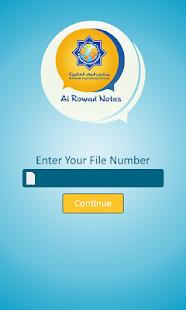 Alrowad Notes - screenshot thumbnail