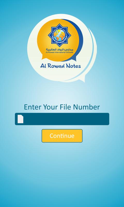 Alrowad Notes - screenshot